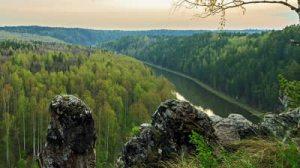 Montes Urais - Rússia