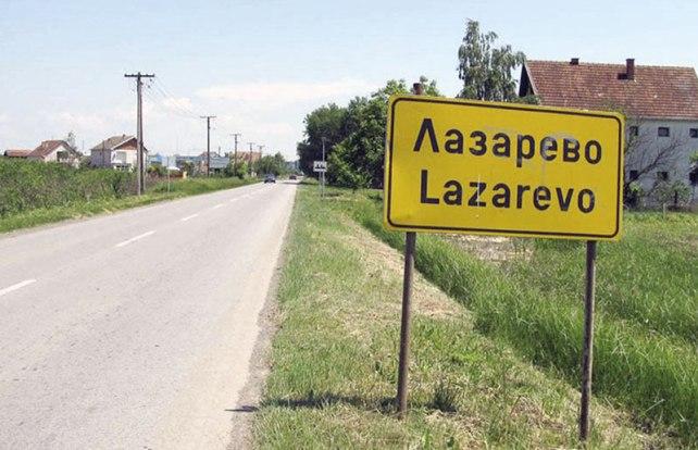 voj-lazarevo